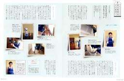 20141222_asaichi_yamazaki