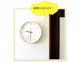 201512_kakeibo_03