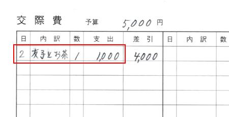 20160322_99616_kousai
