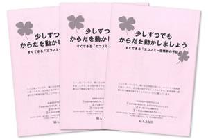 20160425_kumamoto_01