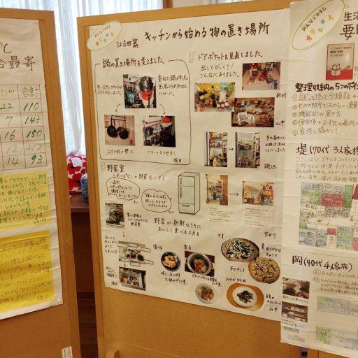 20161028_kajikakei03