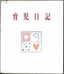 b4736_yoshino_00