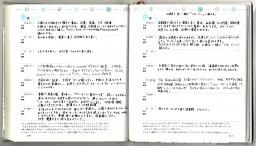 b4736_yoshino_01