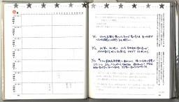b4736_yoshino_02