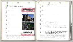 b4736_yoshino_03