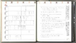 b4736_yoshino_04