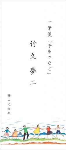 b6900_01