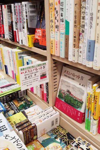 shop_jiyugaoka_fujiya