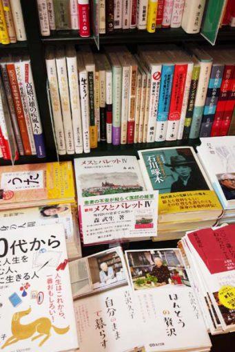 shop_oomiya_sanseidou
