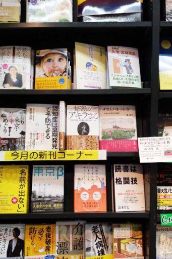 shop_toritsudai_yagumo